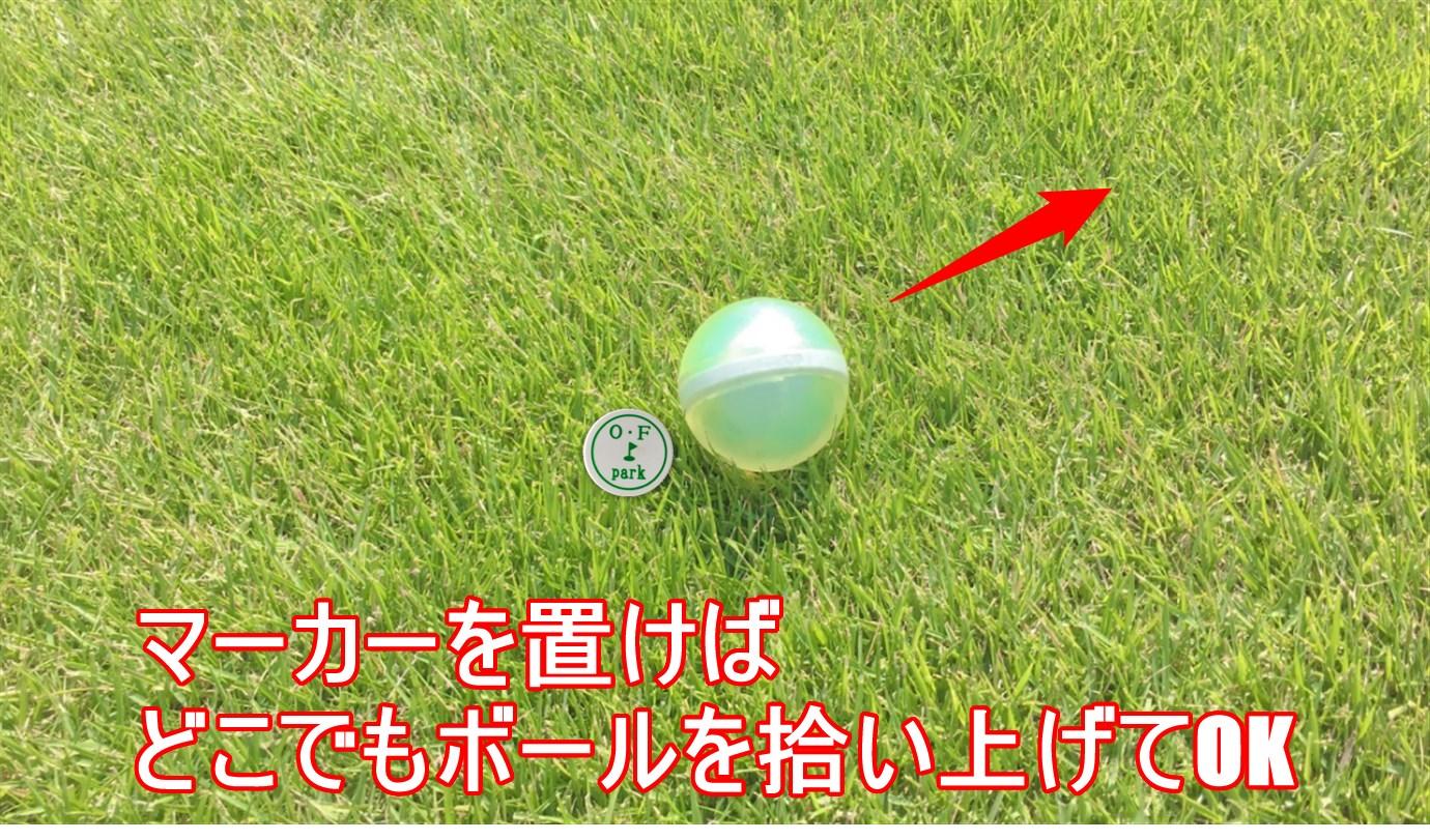 ゴルフ で グリーン 上 の カップ の 直径 は およそ 何 cm
