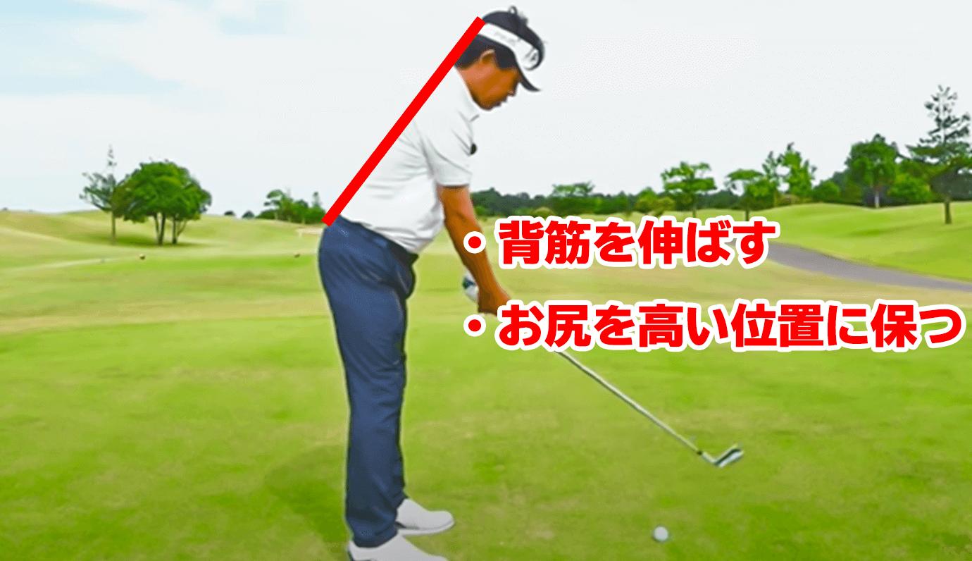 スイング コツ ゴルフ