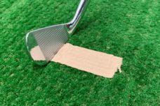 なぜ?【球に当たらない】ゴルファーにおすすめのガムテープ練習法